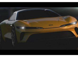 Τι θα λέγατε για ένα ονειρικό sportscar από την Kia;