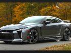 Έτσι θα είναι το νέο Nissan GT-R